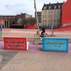 #Copenhagen #København #Sharecph #delditkbh #superkilen