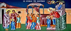 """Discourse on the Feast of the Entry of Our Most Pure Lady The Theotokos into the Holy Of Holies by Saint Gregory Palamas """"If a tr..."""