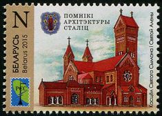 Buildings Latest Collection Of Belarus Architecture Mnh 3 Stamps 1999 History