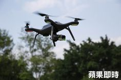 awesome 綠委提修法訂「無人機規範」 警察可協助取締 空拍機。資料照片 http://taiwanese.moe/archives/604296 Check more at http://taiwanese.moe/archives/604296