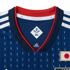 The Adidas Japan 2018 World Cup home kit introduces a clean look with a stripe pattern on the front.