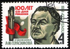 1981 Stamp of the USSR devoted to by Alexander Gerasimov (1881~1963) was a leading proponent of Socialist Realism in the visual arts, and painted Joseph Stalin and other Soviet leaders.