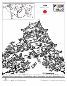 Worksheets: Osaka Castle Coloring Page