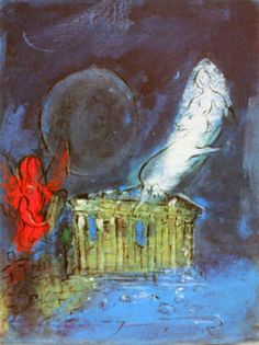 The Acropolis. Marc Chagall. #art #artists #chagall