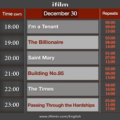 Here is today's iFilm schedule. We hope you enjoy it. www.ifilmtv.com/english/