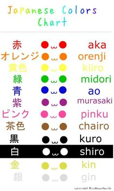 Japanese Colors