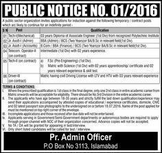 Recent Job Ads: Assistant and Driver Jobs in Public Sector Organization Islamabad Pakistan 26 June 2016 Jobs In Islamabad, Jobs In Lahore, Islamabad Pakistan, Human Resources Jobs, Engineering Jobs, Job Ads, Jobs In Pakistan, Employment Opportunities, Government Jobs