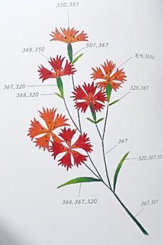 꽃자수 수업, 일상을 수놓다 오늘은 명품 자수 교과서 <꽃자수 수업>의 두번째 책을 소개하려고 해요...