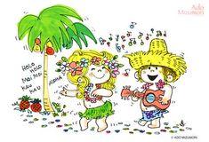 Aloha! Illustrations, Illustration Art, Tahitian Dance, Anime Chibi, Book Design, Clip Art, Scrapbook, Japanese, Manga