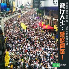 Hong Kong Democracy March 20140701