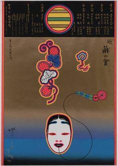 maaagda: Tadanori Yokoo