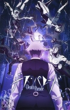 Death Parade. The first episode was AMAZING you guys. It gave me the chills. Well done, MadHouse! (SYL)