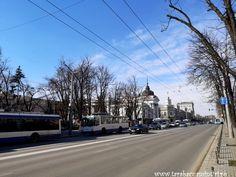 Chișinău Romania, Emo, Street View, Emo Style, Emo Scene