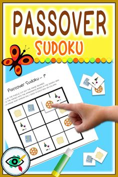 Passover Jewish Holiday, fun Sudoku games for kids. These Sudokus have been specially designed with images for beginning puzzle solvers. First Grade, Second Grade, Primary School, Elementary Schools, Puzzle Solver, Hebrew School, Games For Kids, Teaching Resources, Activities For Kids