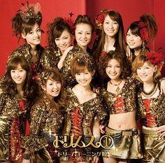 Dorimusu Dream Morning Musume [CD]