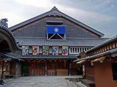 This is an area filled with traditional shops outside the approach to the inner shrine at Ise.