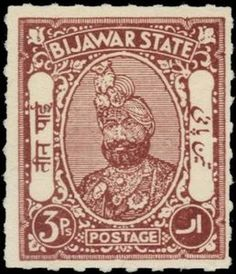 Bijawar 3p Maharaja Sawant Singh Bahadur