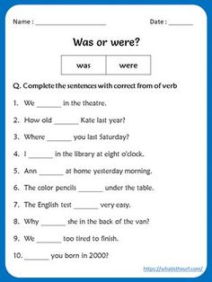 English Worksheets For Kids, 1st Grade Worksheets, National Science Day, My Favourite Teacher, Dear Students, Action Verbs, Simple Math, English Classroom, Article Writing