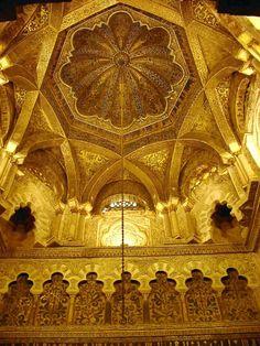 Arte califal- Cordoba Islamic Art, Cordoba