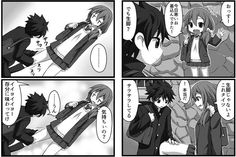 渡井亘 @Watarai_Kou 恋愛感情のまるでない幼馴染漫画②_2