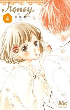 """"""" Honey by Meguro Amu Manga Love, Shoujo, Manga Anime, Ebooks, Honey, Scene, Author, Collage, Dating"""