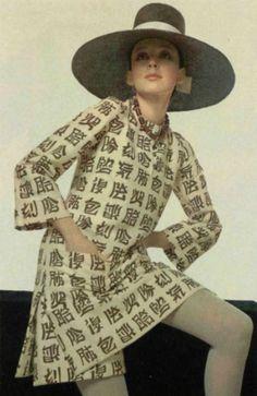 1968 Nina Ricci. Chinese characters.