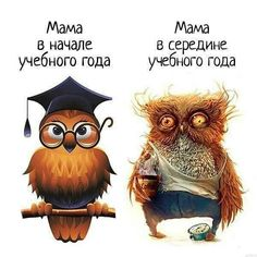 Russian Jokes, John Gray, British Humor, Smiles And Laughs, Just For Fun, Funny Moments, Funny Cute, Cute Art, Animals And Pets