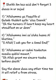 duaas in your soujoud Hadith Quotes, Muslim Quotes, Quran Quotes, Religious Quotes, Duaa Islam, Islam Hadith, Alhamdulillah, Islamic Phrases, Islamic Messages