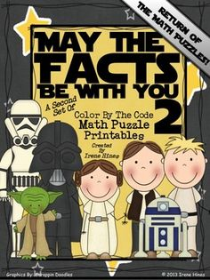 May The Facts Be With You 2 ~ A New Second Set Of Color By The Code Math Puzzle…