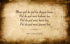 The best of Sahir Ludhianvi