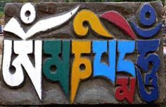 Om sarve bhavantu sukhinah sanskrit shanti mantra lyrics one of the most valuable spiritual legacy of tibetan people is the magical healing words malvernweather Image collections