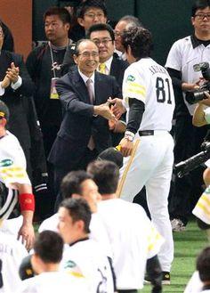 Sadaharu Oh and Koji Akiyama (Fukuoka SoftBank Hawks)