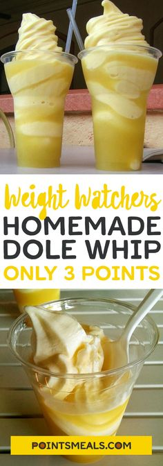 #weight_watchers Homemade Dole Whip #freestyle #diy #homemade #disney #smartpoints