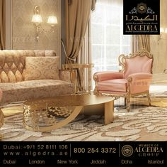 ~ Luxury Interior Design Dubai ~ algedra.ae