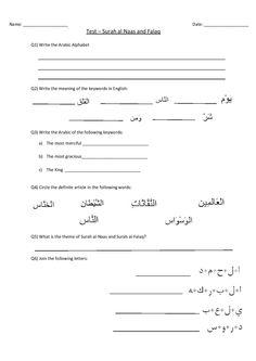 Surah al-Nas and al-Falaq assessment worksheet. Free pdf at www.arabicadventures.com