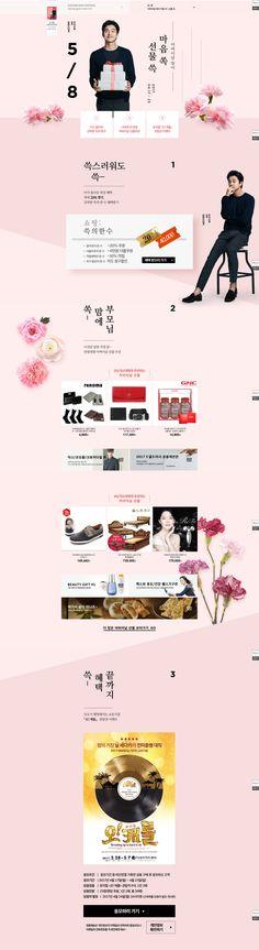 구도 및 레이아웃 참고 Web Layout, Layout Design, Cosmetic Web, Fashion Banner, Event Banner, Promotional Design, Event Page, Website Design Inspiration, Graphic Design Typography
