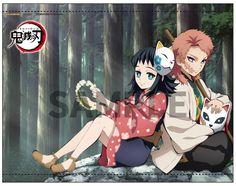 Read Kimetsu No Yaiba / Demon slayer full Manga chapters in English online! Anime Devil, Anime Angel, Demon Slayer, Slayer Anime, Japanese Characters, Anime Characters, Mein Crush, Manga Anime, Anime Art