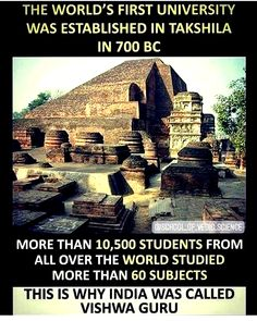 Wierd Facts, Wow Facts, Intresting Facts, Real Facts, True Facts, Interesting Science Facts, Interesting Facts About World, Ancient Indian History, History Of India