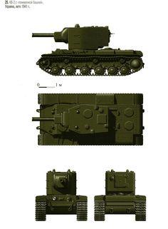 """КВ-2  с """"низкой"""" башней"""