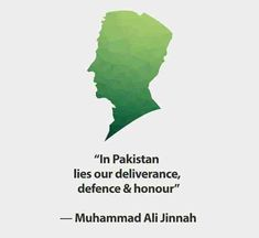 This article will provide you with 14 August poetry and Pakistan love quotes as a celebration of Independence day for Pakistani nation. History Of Pakistan, East Pakistan, Pakistan Independence Day Quotes, Army Poetry, Pakistan Quotes, Muhammad Ali, How To Memorize Things, August Images, Public Holidays