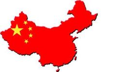 Smartboard notebook file that deals with China including fun facts. Can be edited.  Coincide with 3rd grade social studies curriculum and standards.