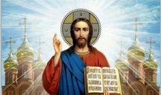 Ἡ πίστη τοῦ Χριστοῦ δὲν εἶναι ἰδιοκτησία μας....