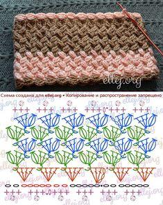 Punto Zig Zag Crochet, Crochet Cable Stitch, Crochet Stitches Chart, Crochet Motif Patterns, Granny Square Crochet Pattern, Crochet Diagram, Crochet Designs, Crochet Market Bag, Crochet For Beginners Blanket