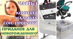 Storage, Decor, Purse Storage, Decoration, Larger, Decorating, Deco, Store