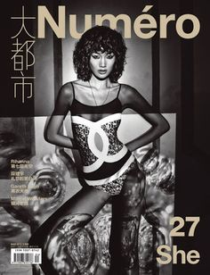 Huang Xiao Meng on the Cover of Numero China #27