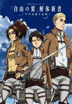 Levi, Erwin, and Hanji  Attack On Titan  進撃の巨人  shingeki no kyojin