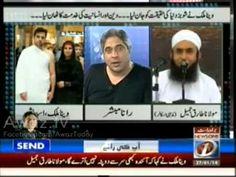 Molana Tariq Jamil And Veena Malik Exclusive with , Prime Time With Rana...