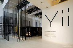 Yii - Brand identity by Andrew wong - Onion Design Associates, via Behance