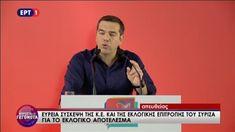 «Ο αγώνας που έχουμε μπροστά μας θα είναι δύσκολος, αλλά είναι ένας αγώνας που μπορεί να κερδηθεί. Με πίστη στην αλήθεια και για όσα διακυβεύονται στις ερχόμενες εθνικές εκλογές. Οφείλουμε να πούμε στον ελληνικό λαό ότι λάβαμε το χθεσινό μήνυμά του»: τι τόνισε ο πρωθυπουργός, το απόγευμα της Δευτέρας 27/5, στη σύσκεψη της Κεντρικής Επιτροπής […] Kai, Chicken