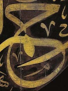 Arabic Calligraphy Art, Arabic Art, Rune Symbols, Graphic Design Art, Islamic Art, Framed Art, Drawings, Masters, Painting